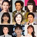 「2017年春ドラマ」20作を視聴&ガチ採点! 視聴率や俳優の人気は無視、本当に面白い作品はコレだ