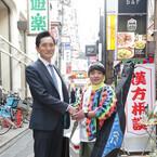 『孤独のグルメ』と『釣りバカ日誌』がコラボ! 五郎とハマちゃん遭遇