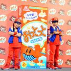 TAKATSU-KING、新曲「OTTOTTO」披露! 高山右近と肩を並べる存在に
