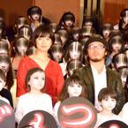 有岡大貴、滝沢秀明と共演で一言も話せず - 衣装が「不気味で近寄れない」
