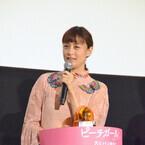 山本美月、女子高生との世代ギャップに驚き - 「スカートもっと短く」