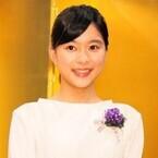 芳根京子、ブログ連続更新ストップ - 櫻井・有吉らが後押し「やめていい」