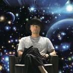 『映画 山田孝之3D』舞台挨拶決定! 山田孝之、芦田愛菜らが語り尽くす