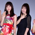 岡本夏美、初共演のライバル役・増田有華の第一印象は「眼力が強い!」