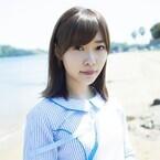 指原「ピュアさがかわいい」- STU48初オリジナル曲「瀬戸内の声」MV公開