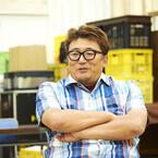 福田雄一、橋本良亮のいじり方「ひたすら探りたい」 - 舞台稽古開始