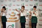 乃木坂46・白石麻衣、低糖質の「明治ロカボーノ」を「おいしい」と太鼓判