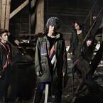 『HiGH&LOW』RUDE BOYS、佐野岳加入の新ビジュアル! 窪田正孝は銀髪に