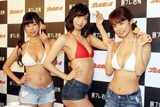 倉持由香・菜乃花・青山ひかる、美バストあらわなビキニ姿で「週プレ酒場」PR