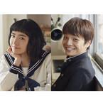 映画『氷菓』に、小島藤子&岡山天音出演 - 親友・山崎賢人と共演「嬉しい」
