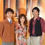 坂本昌行、1週間ディスカッションの難役に挑戦 -