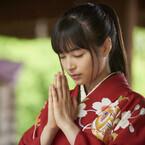 広瀬すず『ちはやふる』撮影前は楽しみすぎて寝られず - 近江神宮で祈願