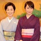 矢田亜希子、野際さんは「永遠に尊敬する憧れの女優さん」