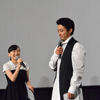 かわいすぎるMC・芦田愛菜の「かっこよかったです」に、山田孝之大照れ