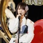 AKB高橋朱里、須藤の結婚宣言に苦言 - ファンの気持ち考え「胸が痛い」