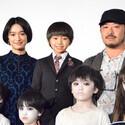 """滝沢秀明&有岡大貴、""""タッキー&アーリー""""デビューに意欲? 呪いの歌候補に"""