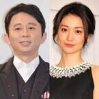 有吉弘行、NMB須藤批判の大島優子にアドバイス - 先輩と社会人の在り方