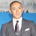 海老蔵、元SMAP3人退所に疑問「なぜ?香取さんと稲垣さんと草なぎさんだけ」