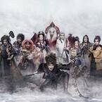 チケット即完売! 「日本でロングランは難しい」定説を覆す、『髑髏城の七人』の作戦