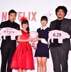 香川照之、韓国の天才子役から「近所のおじさんみたい」と言われて苦笑い