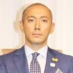 海老蔵、麻央さん訃報も舞台へ「どんな事があろうと舞台。役者になるとは…」