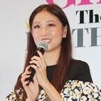 大塚愛、麻央さん死去に涙止まらず「私の中の彼女はこれからも消えない」