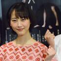 """松井玲奈、""""結婚宣言""""いじりに自身の結婚は「ない」 片桐仁へ熱い思い"""