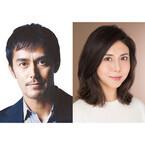 阿部寛×松嶋菜々子が初共演! 東野原作『新参者』シリーズ映画で完結