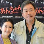 北山宏光、小学生演じ荻野目慶子も「かわいい」と絶賛 - 初の単独主演舞台