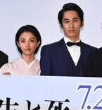 満島ひかり&永山絢斗、2ショット初披露 - 交際質問も飛ぶ