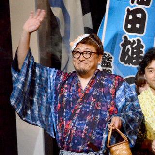福田雄一監督、堂本剛のすね毛を「配りたい」 トークイベント構想も