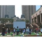 恵比寿ガーデンプレイスでヨガイベント - 女性向けの新月ヨガ&満月ヨガも