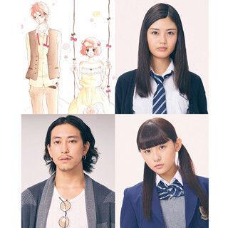 佐野岳、平野紫耀は「稀に見るいい子」 映画『honey』追加キャスト発表