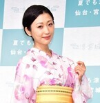 壇蜜、交際報道の又吉直樹とは「嬉しい噂」と否定して「軽く失恋しました」