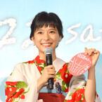 浴衣姿の芳根京子、目標は「腹筋を割る」 寛一郎をジムに勧誘