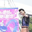 山崎賢人、実写『ジョジョ』スイスで受賞に喜びの声! 観客賞に輝く