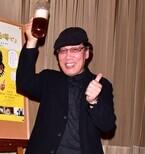 吉田類、大量のお酒を飲んでも「二日酔いはしない。薬も飲みません」