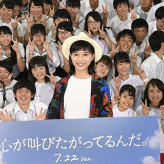 中島健人&芳根京子、秩父高校にサプライズ登場! 生徒の悩みに熱い回答連発