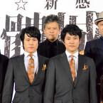 """松山ケンイチの""""影武者""""登場に観客驚き! 『髑髏城の七人』製作発表実施"""