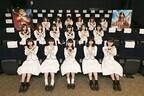 乃木坂46『ワンダーウーマン』イメージソング担当! 白石麻衣「女性として憧れ」
