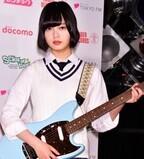 平手友梨奈、欅坂46のオーディションを受けた理由は「自分を変えたかった」