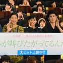"""中島健人、主演映画は王子禁止&解禁! """"運命を創造する""""持論も"""