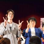 菅田将暉、『銀魂』声優・阪口大助の生ツッコミで崩れ落ちる! W新八に歓声