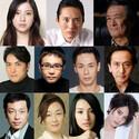 『検察側の証人』吉高由里子ら追加出演者! 松重豊「乙女のようにワクワク」