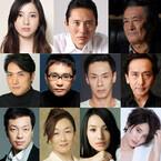 『検察側の罪人』吉高由里子ら追加出演者! 松重豊「乙女のようにワクワク」