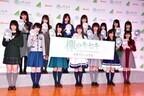 欅坂46の菅井友香、初の公式ゲーム誕生に「こんな日が来るなんて」と感激