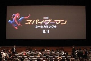 関ジャニ∞『スパイダーマン』主題歌披露に4000人熱狂! 安田感激「予定外」