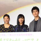 中島健人、観客のサプライズ二部合唱に感動! 生声で「ありがとう」叫ぶ