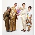 古坂大魔王、安枝瞳との結婚を発表 - ピコ太郎の妻・多味含む4ショット公開