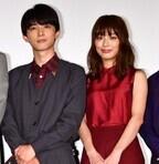 内田理央、共演した吉沢亮を「ゲス顔がめちゃゲス格好良い!」と絶賛